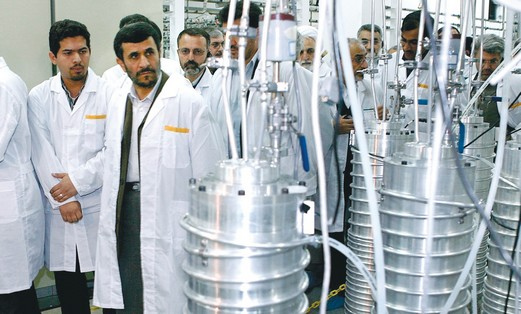 Nuclear testing facility in Iran.
