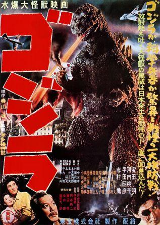 1200px-Gojira_1954_Japanese_poster.jpg
